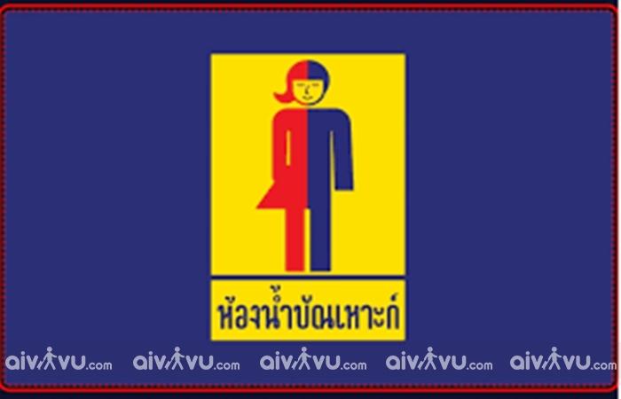 Ở Bangkok có nhà vệ sinh dành cho giới tính thứ ba