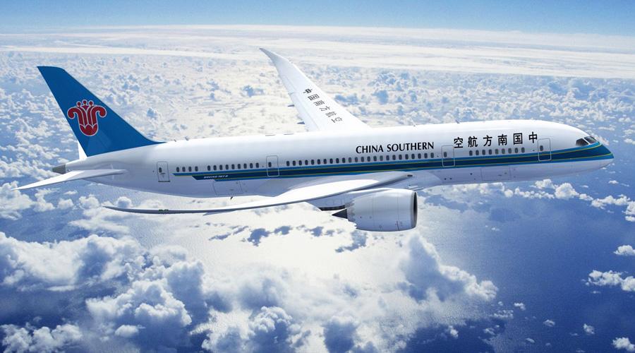 China Southern Airlines khai thác chuyến bay Quảng Châu về Hồ Chí Minh