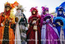 Khám phá những lễ hội đặc sắc của Châu Âu vào mùa đông