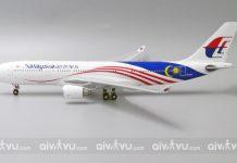 Văn phòng đại diện Malaysia Airlines tại Việt Nam