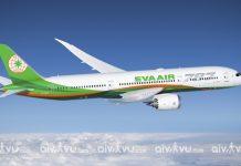 Vé máy bay từ Mỹ về Việt Nam giá rẻ