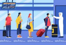 Dịch vụ làm thủ tục xin công văn nhập cảnh Việt Nam