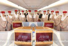 Hướng dẫn mua vé máy bay Emirates giá rẻ