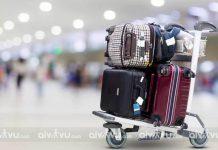 Hướng dẫn mua thêm hành lý Qatar Airways mới nhất