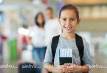 Trẻ em đi máy bay Emirates cần giấy tờ gì?