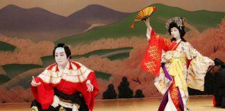 Kịch Nô nghệ thuật truyền thống Nhật Bản