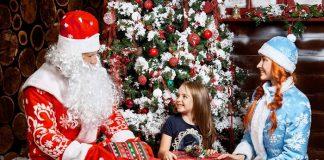 Nguồn gốc ý nghĩa của ngày lễ Giáng Sinh như thế nào?