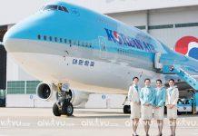 Lịch bay chuyến bay đặc biệt Incheon – Hồ Chí Minh tháng 2/2021