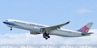 Lịch bay China Airlines nối chuyến đến Bắc Mỹ tháng 3 và 4/2021