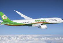 Lịch bay tháng 5, tháng 6 Eva Air đi Mỹ và Canada