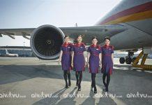 Văn phòng đại diện hãng hàng không Hongkong Airlines Việt Nam