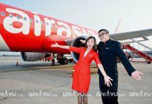 Hướng dẫn mua vé máy bay Air Asia giá rẻ
