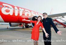 Điều kiện hoàn hủy vé máy máy bay Air Asia chi tiết