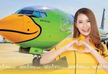 Hướng dẫn làm thủ tục lên máy bay Nok Air chi tiết